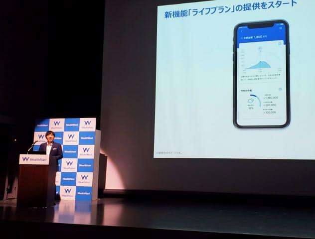 新機能について説明する柴山和久CEO(東京都渋谷区)