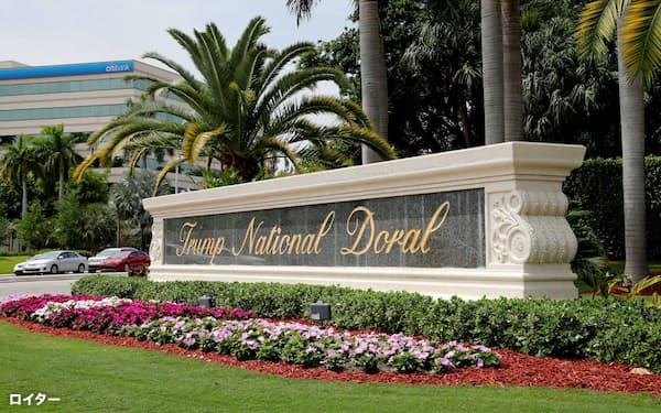 2020年6月に開催されるG7サミットの会場に選ばれたトランプ氏のゴルフリゾート施設=ロイター