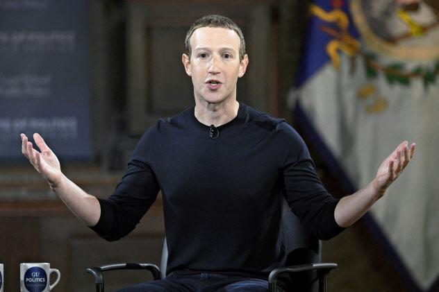 「表現の自由」について講演する米フェイスブックのマーク・ザッカーバーグCEO(17日、ワシントン)=AP