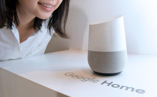 グーグルのAIスピーカー「グーグルホーム」