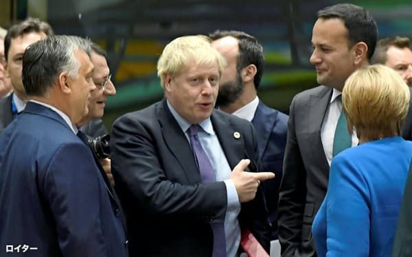 EUには「ブレグジット疲れ」が漂う(EU首脳会議に出席したジョンソン英首相ら=17日、ロイター)