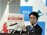 小泉環境相はヒアリ相談ダイアルの活用を促した(18日、東京・千代田)