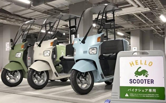 原付きバイクのシェアサービス「ハロースクーター」の拠点(東京都千代田区)