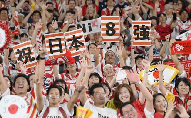 日本代表がスコットランドを破って初の8強入りを決め、スタンドで盛り上がる観客(13日、横浜市)