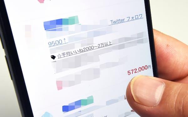 フォロワーが多いツイッターのアカウントは高値で取引される=一部画像処理しています