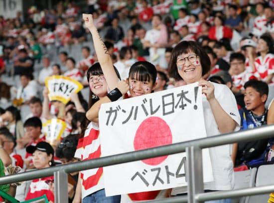 試合前、スタンドで日本を応援する旗を掲げるファン