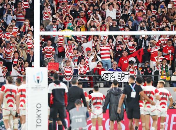 試合終了後、日本代表の選手に声援を送るファン