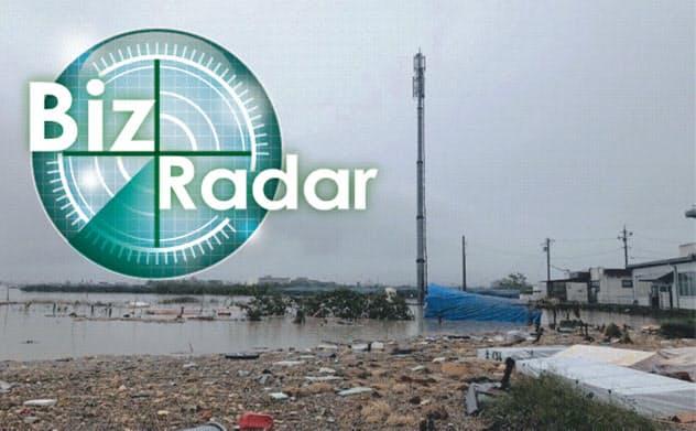 台風19号によって被災したソフトバンクの基地局