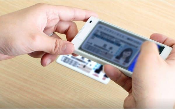 大日本印刷はスマートフォンで撮影した運転免許証写真の信用度をスコア化する