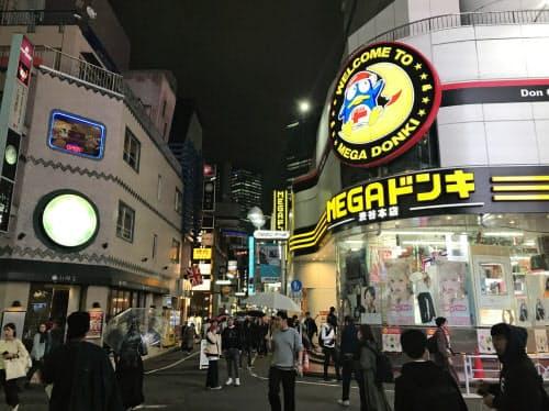 渋谷センター街にあるドン・キホーテはハロウィーン期間中、酒の販売を自粛すると発表した