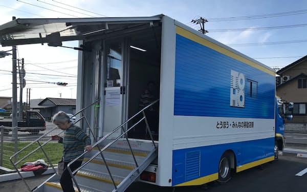 トラックを改造した東邦銀行の移動店舗車