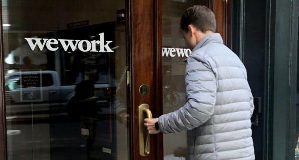 世界の大都市でシェアオフィスを展開(10月、ニューヨーク)=ロイター