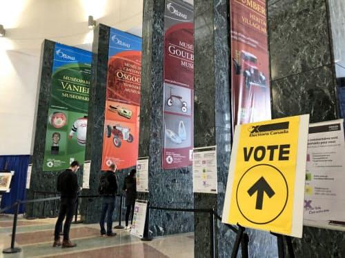 カナダ全土で総選挙が実施された(21日、オタワ)