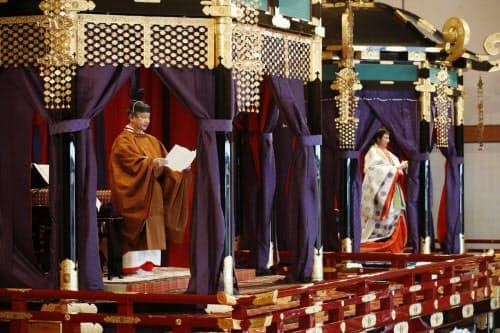 「即位礼正殿の儀」で、即位を宣言される天皇陛下(22日午後1時17分、宮殿・松の間)=代表撮影