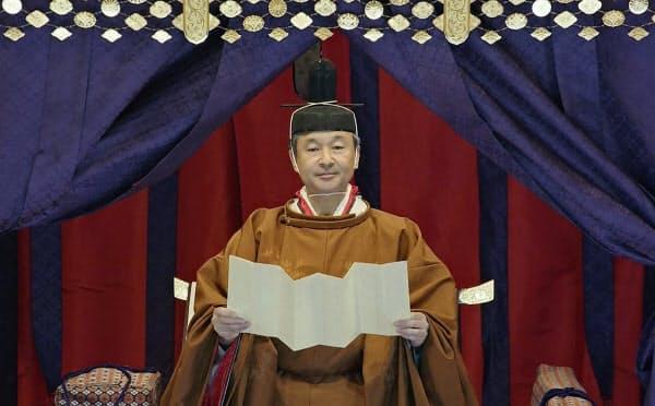 即位礼正殿の儀で、お言葉を述べられる天皇陛下=AP