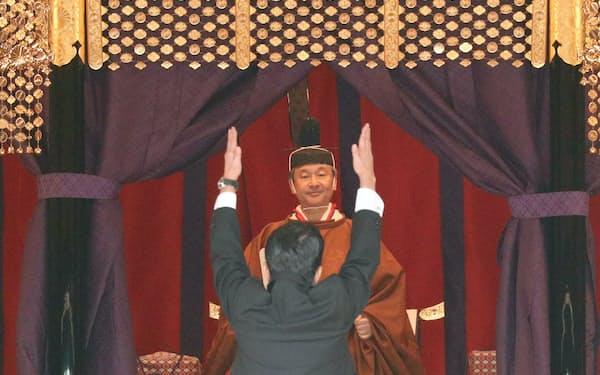安倍晋三首相の万歳三唱を受ける天皇陛下(22日午後1時24分、宮殿・松の間)=代表撮影
