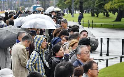 皇居前に集まった人たち(22日、東京都千代田区)