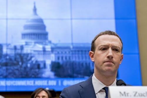 フェイスブックのザッカーバーグCEOは23日、1年半ぶりに米議会で証言する=AP