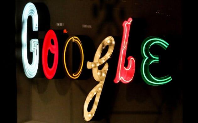 グーグルは「量子超越達成」をIBMから批判されている=ロイター