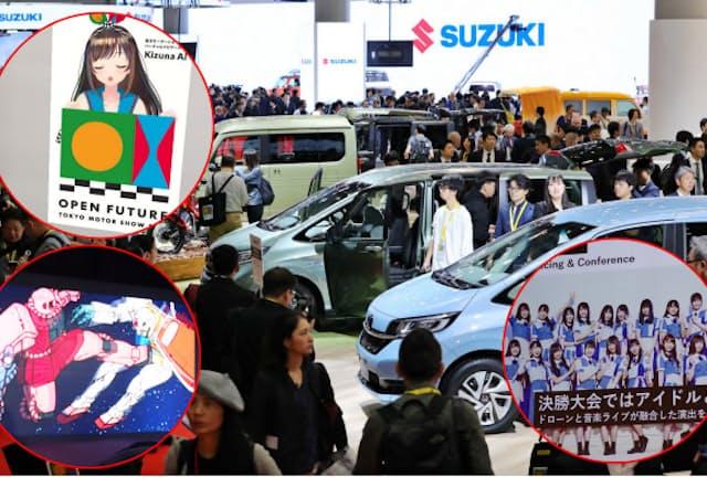 10月24日から始まった東京モーターショー2019。これまでのモーターショーにはなかったバラエティー豊かな企画が話題を呼んでいる