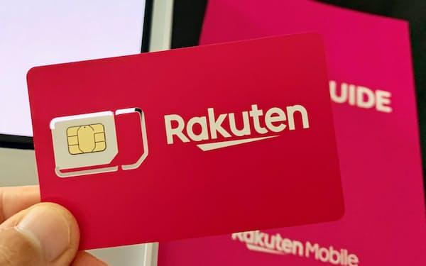 楽天モバイルのSIMカードと携帯端末