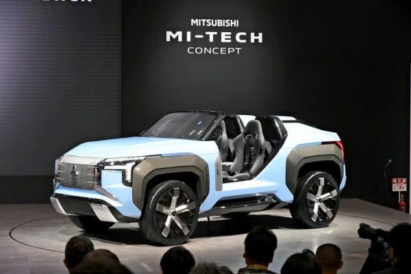 三菱自動車が初公開した小型SUV「MI-TECH CONCEPT」(23日、東京都江東区)