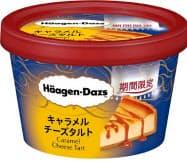 ハーゲンダッツジャパンの「ハーゲンダッツ ミニカップ キャラメルチーズタルト」。ファミマで人気のチーズ味を取り入れた