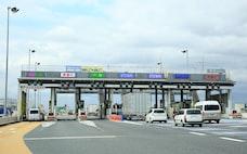 高速道路、ETC義務化に踏み切れ