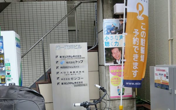 アイキューソフィアの駐輪場シェアリングサービスは、駅周辺の空きスペースを駐輪場に活用する(東京都立川市の駐輪場)