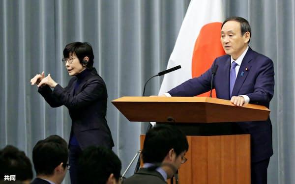 記者会見する菅官房長官(23日、首相官邸)