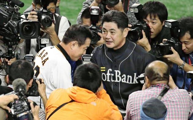3連覇を果たしたソフトバンクの工藤監督(中央右)と日本シリーズ4連敗だった巨人の原監督(23日、東京ドーム)=共同
