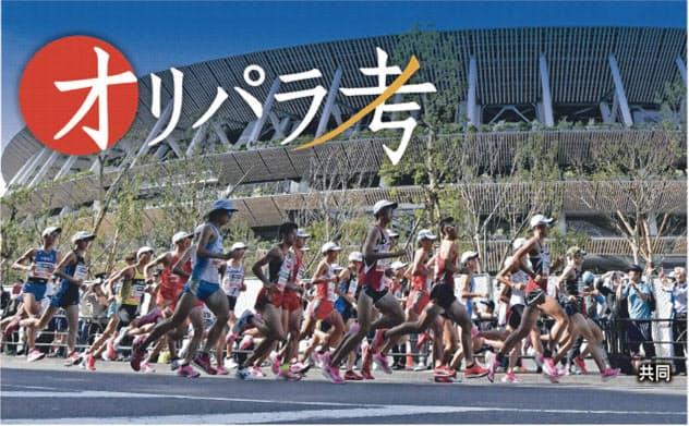 東京五輪代表選考レース「マラソングランドチャンピオンシップ」は東京大会で走る予定のコースとほぼ同じルートで開催された
