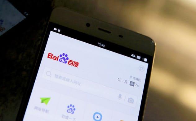 中国の検索エンジン市場で首位を維持してきた百度の足元が揺らいでいる=ロイター