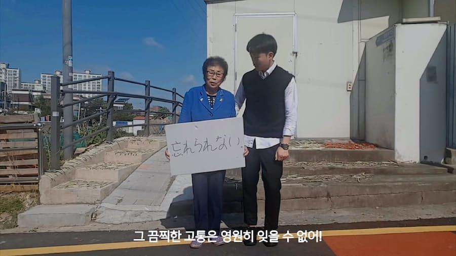 韓国崩壊youtube