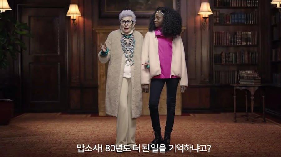 韓国経済スレ