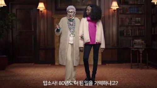 韓国で打ち切られたユニクロのCM。韓国語の字幕で「まさか! 80年も前のことを覚えているとでも?」と書いてある