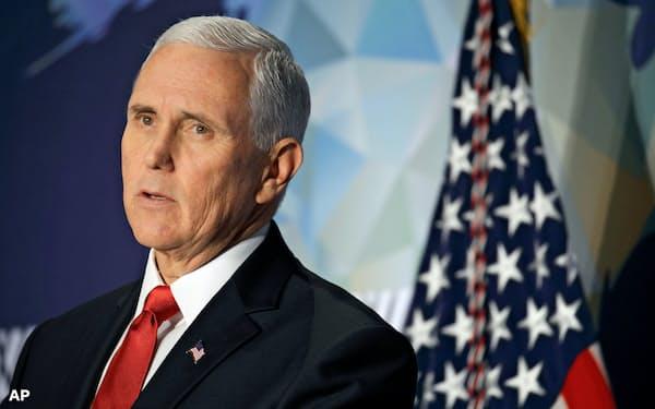 ペンス副大統領は中国への批判を繰り返した=AP