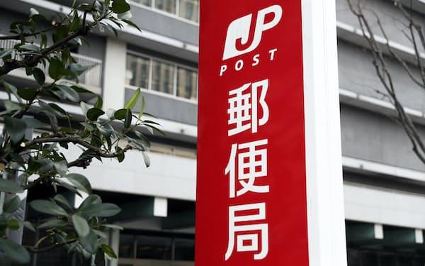日本郵政グループは人事の刷新で混乱の収拾を図るが…