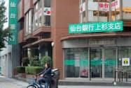 新会社のコンサルティング業務は支店との連携が重要になる(仙台市内の店舗)