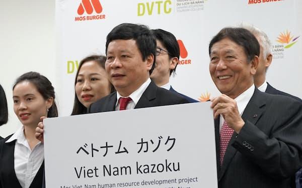 モスフードサービスはベトナムのダナン観光短期大学と特定技能の採用に向けて提携した