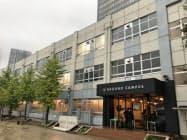 スタートアップが集う施設に改修した(名古屋市)