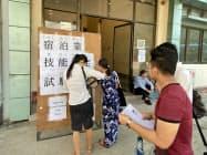 宿泊業の特定技能試験の会場に集まる受験者ら(27日、ヤンゴン)
