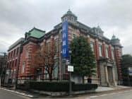 富山銀行の現本店