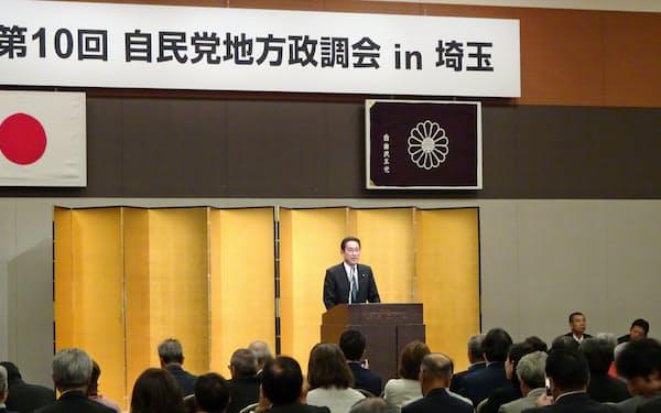 自民党は28日、憲法改正がテーマの地方政調会をさいたま市で開いた。