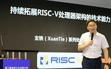 解剖・中国製造2025 半導体設計、「脱・アーム」急ぐ