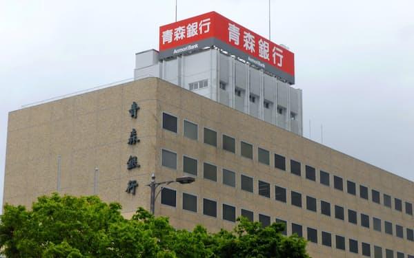 青森銀行本店(青森市)