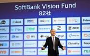 ソフトバンク・ビジョン・ファンドは英金融サービスに追加出資した