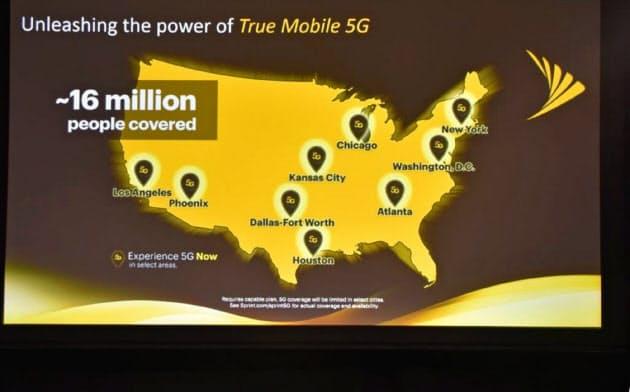 米スプリントは5Gネットワークを「サブ7オンリー」戦略で展開。9都市人口1600万人をカバーするまで発展させた