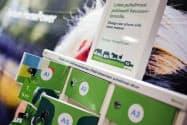 ヘルシンキの馬術会場に設けられた「馬ふん」発電による携帯電話の充電コーナー=国際馬術連盟提供・共同