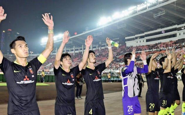 決勝進出を決め、サポーターの歓声に応える槙野(左端)ら浦和イレブン=共同